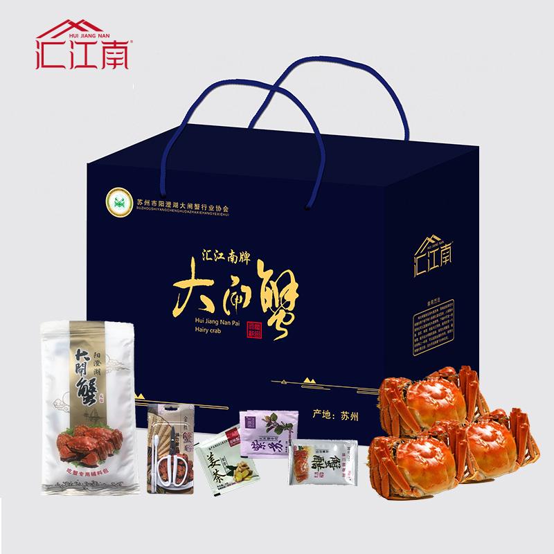 陽澄湖大閘蟹禮盒318型